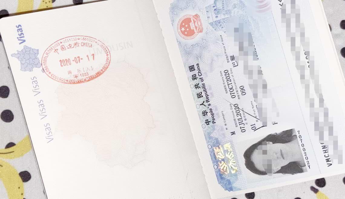 Demande de lettre d'invitation PU et visa pour retourner en Chine